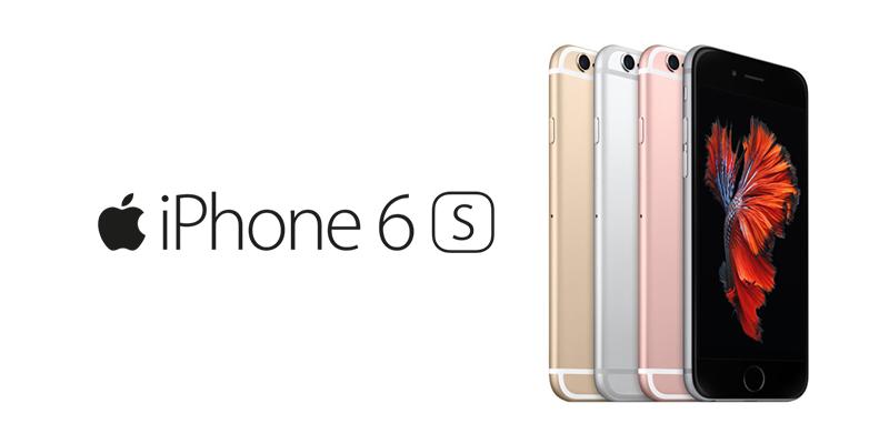 iphone 6S ve 6S Plus Özellikleri