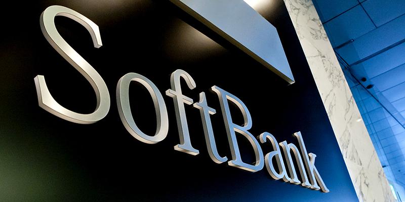 Softbank, Çip Üreticisi ARM'yi Satın Alıyor