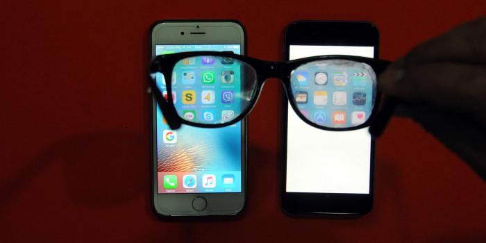 Görünmez Telefon Ekranı Üretildi!